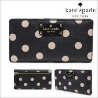 Kate spade STACY WELLESLEY WLRU2531 286 WALLET