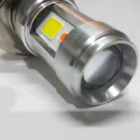 LAMPU UTAMA LAMPU DEPAN LED RTD E01c 3 SISI + DEMON EYE