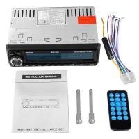 Y MA725 Headunit Radio Player FM USB / TF MP3 / WMA Bluetooth Baru