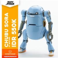harga Chubu Sora By Sentinel Tokopedia.com