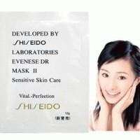SHISEIDO WHITE MASK / Shiseido Blackhead Nose Remover Mask + Whiteni