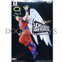 Dragon Ball Son Goku Dramatic Showcase 5th Season Vol 1