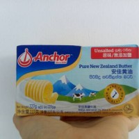 Mentega Tawar / Unsalted Butter Anchor