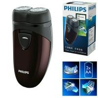 Philips Shaver PQ 206 Alat Cukur Otomatis