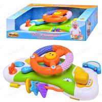 Winfun Baby Crib Driver
