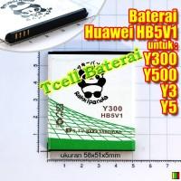 Baterai Huawei Ascend Y300 Y500 Y3 Y5 HB5V1 Rakkipanda