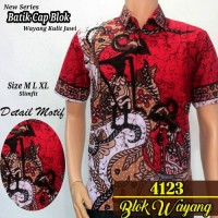 Model Baju Batik Terbaru | Batik Kerja | Batik Pria Kantor | Merah