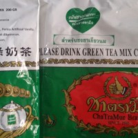 TEH HIJAU THAILAND / THAI GREEN TEA MERK NUMBER ONE 200 GR ORIGINAL