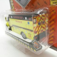 Greenlight 1:64 2013 International Durastar Ambulance F Murah
