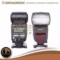 JC03   Yongnuo YN685 Wireless TTL Speedlite For Canon Cameras