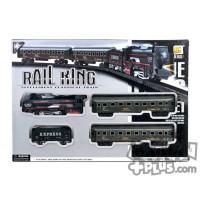 Mainan Kereta Api Rail King (19033-7) - Gratis Packing Tambahan*