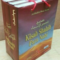 Kisah Shahih Para Nabi Dan Rasul Adam sd Muhammad