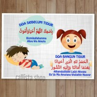 Poster Doa Tidur