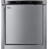 Promo Kulkas LG GC-D513HLAL Kulkas 2 Pintu Silver