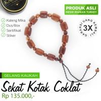Jual Gelang Kokka SK Coklat-Model Sekat Kotak coklat-Asli Kaukah Timur Teng Murah