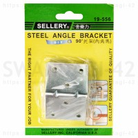 Bracket Siku 45mm [isi: 4 pcs] (19-556) SELLERY