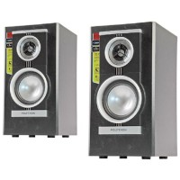 harga Speaker Active Polytron Pas-21b Tokopedia.com