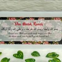 Poster / Pajangan / Wall Decor Islami Shabby: Doa Masuk Rumah 1