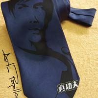 NEW Dasi Gambar Bruce Lee - Dasi - Dasi Murah