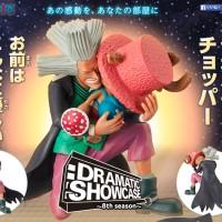 Ori Dramatic Showcase 8th Season Vol. 2 Chopper And Dr Hiluluk Set