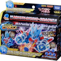 Takara Tomy Cross Fight B-Daman CB-74 Magnum Rising DRACYAN DX Version