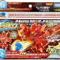 Takara Tomy Cross Fight B-Daman eS CB-60 Special Set Garuburn DX Ver.1