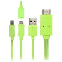 Kabel MHL - Converter HDMI To Micro USB (MHL) KIT