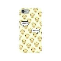 Oh Sehun EXO V1 Phone Case