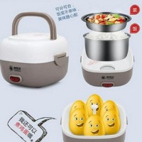Lunch box Elektrik Taikeda/ Rice cooker Mini