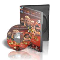 DVD Journey To The West / Kera Sakti (1996 - 1998)