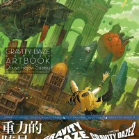 Gravity Rush Artbook