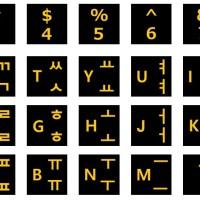 "Stiker Keyboard Huruf Hangul Korea +Tombol Numeric Laptop 14"""