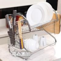 Rak piring tempat gelas 2susun stainless ukuran lebih besar 43 Disk
