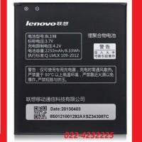 LENOVO S880 BL198 A850 S890 A859 K8 K860 BATTERY BATRE BATERAI 900116