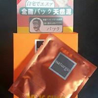 SHISEIDO NATURGO SHEET MASK