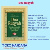 Tuntunan Doa Ruqyah / Rukiah / Ruqiah -Ibnu Umar-Buku Saku