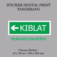 Stiker Arah Kiblat Sholat Muslim   Sticker Sign Tangerang