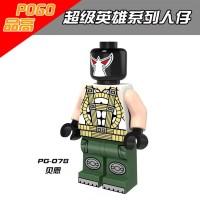 Bane PG078 DC Super Heroes Minifigure Block Brick Lego KW