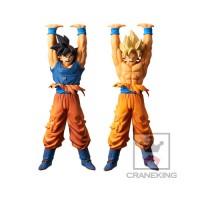 Banpresto DX Dragon Ball - Son Goku Genkidama (set of 2)