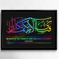 Poster Kaligrafi Surat Ar Rahman Ayat 55 - Terjemahan Bahasa Inggris