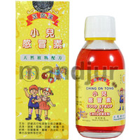 Ching On Tong Cold Syrup For Children - Obat Batuk
