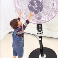 Jual sarung kipas angin, fan cover, pelindung kipas angin anak Murah