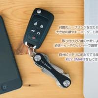 Key smart Gantungan Kunci mobil kunci Motor Dll