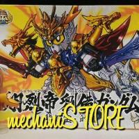 BB Shouretsutei Ryuubi Gundam Ryuukihou Tekiro
