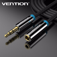 Promo [3M - B06 Blue] Kabel Audio Aux 3.5mm Male to Female Limited