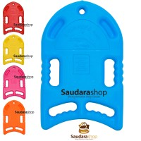 Papan Renang 4 Lubang Sea World Biru / Swimming Board Tebal Blue