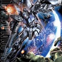 Gundam Delta Plus Ori Bandai MG 1/100