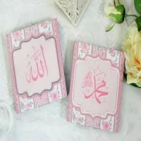 1 set pajangan kaligrafi lafadz allah + muhammad SAW shabby chic 2D