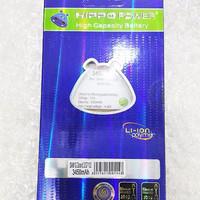 Hippo Baterai Samsung Galaxy Grand Duos I9082 2850mah