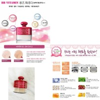 Jual PRECIOUS BB Vitamin powder SPF30 #23 natural - PINK JAR Murah